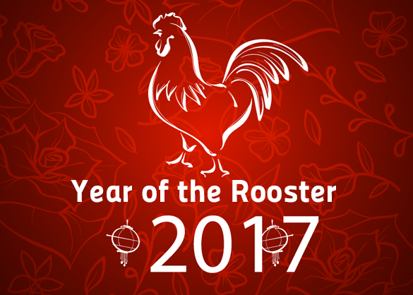 Good Luck in 2017 Year of the Rooster